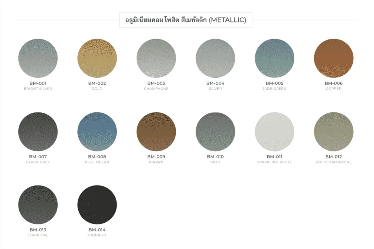 metallic aluminium composite color chart